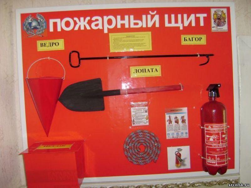 Пожарный щит своими руками для детского сада фото